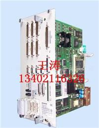 西门子810D/810DE数控伺服系统维修,CCU1维修/CCU3维修/CCU3.4维修,控制主板维修 CCU1/CCU3/CCU3.4
