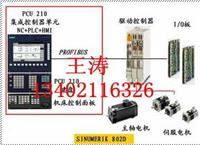 西门子NCU  571.2维修 西门子6FC5357-0BB11-0AE0维修