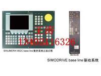 西门子802C数控系统报警14760维修 SIEMENS西门子802C数控系统14760号报警的故障维修