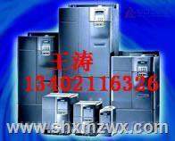 6SE6440-2UD31-1CA1维修 德国西门子变频器11KW维修