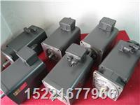 西门子伺服电机系列维修 1PH,1FT5,1FT6,1FK6,1FK7系列伺服电机维修