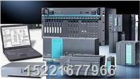 上海PLC维修 上海PLC模块维修
