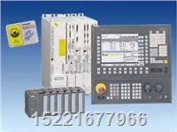 西门子数控机床系统无法开机 西门子数控系统维修