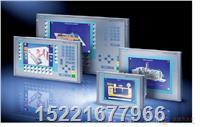 西门子MP270B液晶屏黑屏维修 西门子MP270B维修