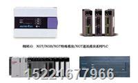 LG PLC K200S维修 K200S