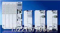 德国LENZE变频器维修 9300变频器系列,8200变频器系列