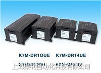PLC维修 PLC控制步进电机驱动的数控滑台方法