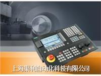 6FC5500-0AA00-2AA0维修 802数控系统维修