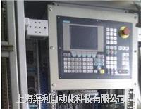 温州嘉兴802C西门子数控系统维修 802C维修