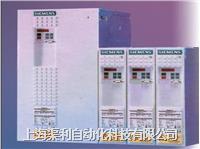 西门子变频器6SE7018报警F026 西门子伺服变频器维修