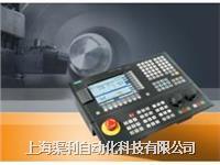 西门子802C数控系统黑屏维修 西门子802C系统机床维修