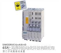 西门子6SN1123主轴驱动故障维修 西门子主轴驱动器维修
