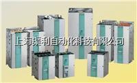 西门子直流调速器维修(渠利调速器专业维修公司) 6RA70维修