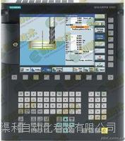 西门子828D数控系统维修