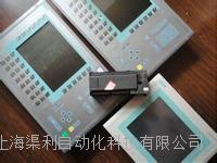 西门子触摸屏检修专业 TP/OP/MP等全系列维修