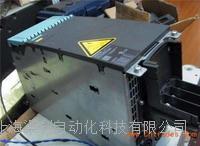 西门子S120功率模块230005过载维修 西门子驱动器维修