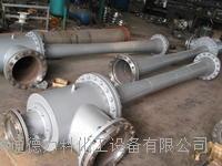 三级蒸汽喷射真空泵 按需订制