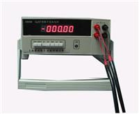 QJ83A數字直流(單臂)電橋(便攜式) QJ83A