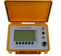 JCD-971電力電纜故障測距儀 JCD-971