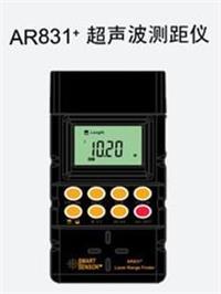 15米超聲波測距儀 AR831+