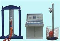 WGT-III-20電力**工器具力學性能試驗機 WGT-III-20