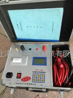 HLY-100A回路電阻測試儀