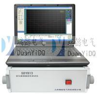 MSBR-2變壓器繞組變形參數測試儀 MSBR-2