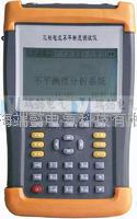 DP-BH100三相電流不平衡度測試儀 DP-BH100
