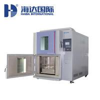 冷熱衝擊試驗箱(提籃式) HD-E703係列