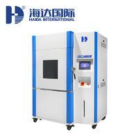 氙燈耐氣候試驗箱 HD-E711-1
