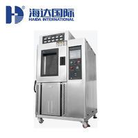 恒溫恒濕膠帶保持力試驗機(10組) HD-C528-1