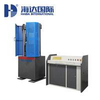 液壓萬能試驗機 HD-B616-3