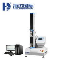 塑料拉力試驗機 HD-B609B-S