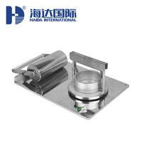 紙板表麵吸收重量測試機 HD-A509