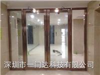 深圳玫瑰金玻璃防火門