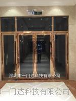 深圳黃鈦金四開玻璃防火門