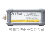 微波CW USB 功率傳感器  MA24340A
