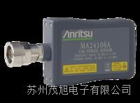 USB 功率傳感器(平均功率) MA24106A