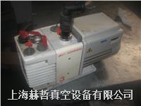 進口真空泵維修 英國Edwards RV3 真空泵維修