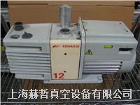進口真空泵維修 英國Edwards RV12 真空泵維修