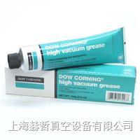 道康寧高真空油脂 High Vacuum Grease