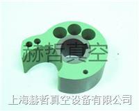 干式真空泵爪子 Edwards爪式干泵配件 干泵爪子 爱德华干泵Parts