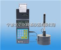 華銀HLN-11A便攜式里氏硬度計 華銀HLN-11A