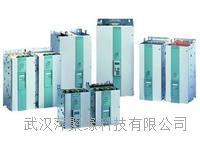 武汉经济技术开发区代理西门子直流调速器现货销售