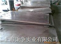 TC5钛合金 TC5钛板性能 TC5钛棒价格