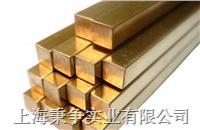 C3602黄铜易车棒