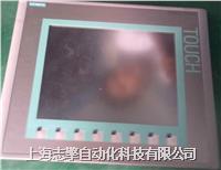 西門子K-TP 178 micro黑屏維修 6AV6 640-0DA11-0AX0