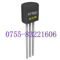 HT7021電壓檢測IC(芯片) HT7021