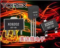 XC6202P332 XC6202P332穩壓芯片