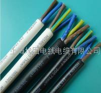 CE认证欧标电源线 欧标电缆 出口欧洲的认证电缆 上海埃因电缆电缆有限公司 H03VVH2-F